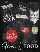 Set of wine wine club wine red wine white wine glass