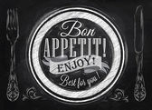 Bon appetit! enjoy! Best for you lettering on a plate with a fork and a spoon on the side in retro style drawing with chalk on blackboard