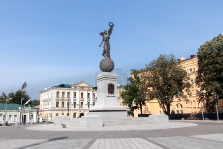 Monument in honor of the Independence of Ukraine i...