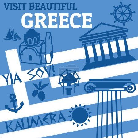 Grecia cartel de viaje