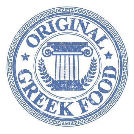 Sello original de comida griega