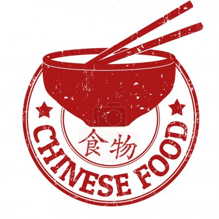 Illustration for Grunge rubber stamp, with the text Chinese Food written inside, vector illustration - Royalty Free Image