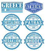 Greece cities stamps