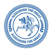 Alexander the Great stamp