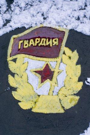Russian Guard sign of World War II on tank