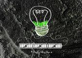 žárovka s nabíjením baterie energie myšlenky na zadní zdi textury
