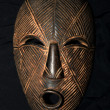 African Tribal Wooden Hand Carved Mask From Congo...