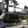 Helicopter at Museum of War Remnants in City of Ho...