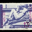 Постер, плакат: BULGARIA CIRCA 1975 : stamp printed in Bulgaria shows of Mich