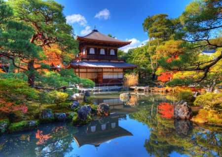 Ginkaku-ji, known as Temple of the Silver Pavilion...