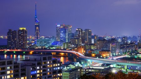 Cityscape of Fukuoka, Japan....
