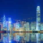 Hong Kong Island from Kowloon....