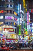 Kabuki-cho Nightlife in Tokyo
