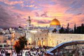 "Постер, картина, фотообои ""Старый город Иерусалима на Храмовой горе"""