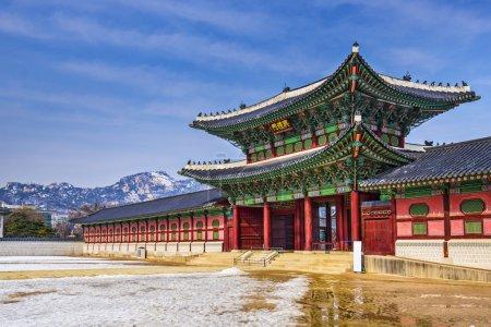 Photo pour Palais Gyeongbokgung à Séoul, Corée du Sud . - image libre de droit