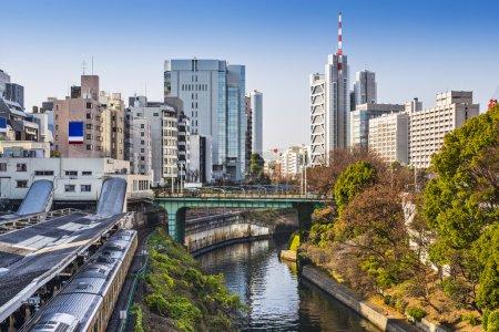 Photo pour Quartier Ochanomizu de Tokyo, Japon . - image libre de droit