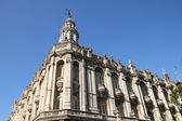 Cuba - Havana theatre