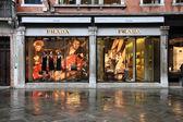 Luxury brand - Prada