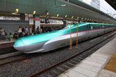 tren bala de Japón