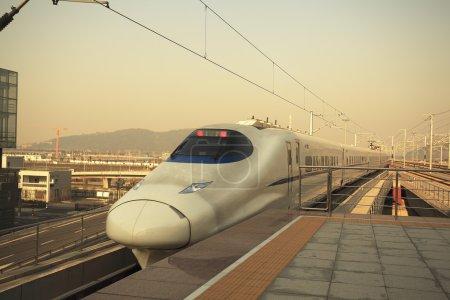 Station was travel high-speed train