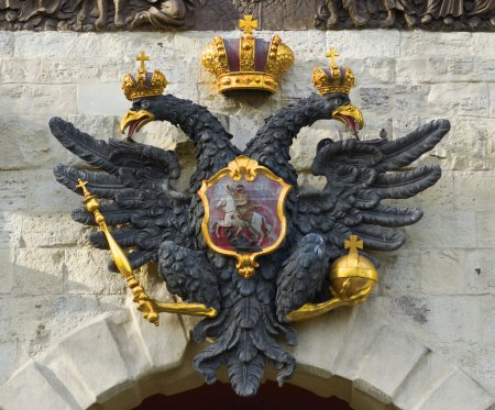 The coat of arms of Russian Empire