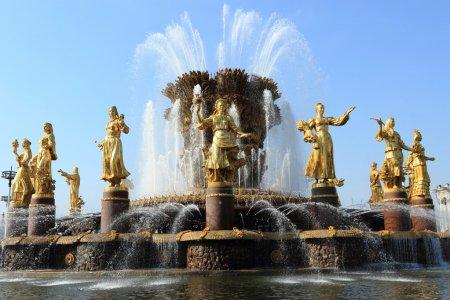 Photo pour Célèbre fontaine de l'amitié des peuples, Moscou, Russie - image libre de droit