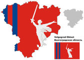 Outline map of Volgograd Oblast with flag Regions of Russia Vector illustration