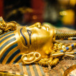 Golden Mask of egyptian pharaoh Tutankhamun, Repli...