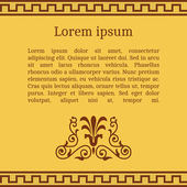 Frame template for cards invitations banners You can place any text here Invitation card with greek national pattern vector
