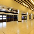 Modern hall of Beijing subway station  interior, C...