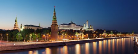 Photo for Panoramic view at the Moscow Kremlin and the Moscow river, Russia. - Royalty Free Image