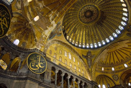 View from inside the Hagia Sophia, the ceiling and the walls are decorated