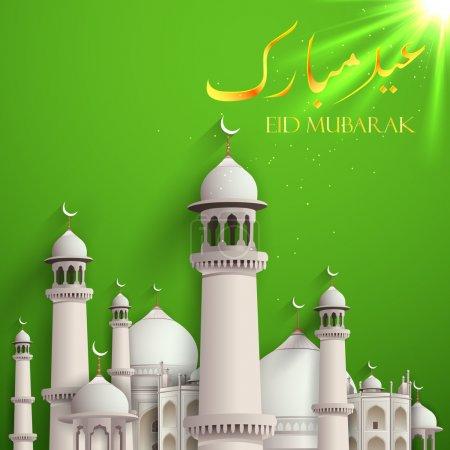 Illustration pour Illustration du fond de moubarak de l'Aïd avec mosquée - image libre de droit