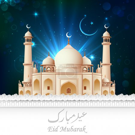 Eid Mubarak card with Taj Mahal