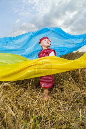 ukrainien petit