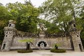 Quinta da Regaleira park, Sintra, Portugal