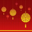 Image of chinese new year background template for ...