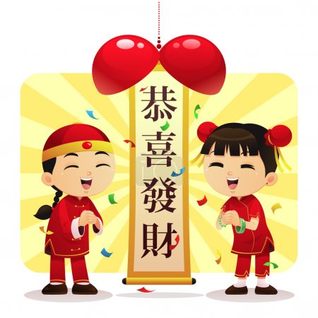 Image of gong xi fa cai, a traditional chinese new...