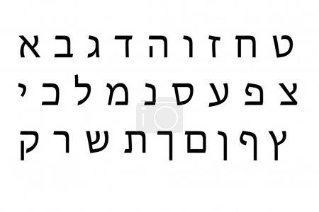 Photo pour Ensemble alphabet hébreu - image libre de droit