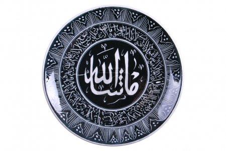 Photo pour Symbole islamique d'allah, calligraphie - image libre de droit