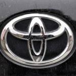 Постер, плакат: Toyota symbol