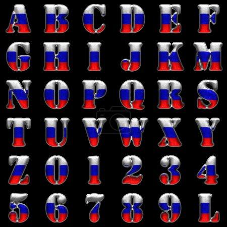 Russian metal alphabet on black