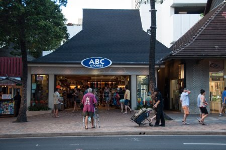 ABC convenience store