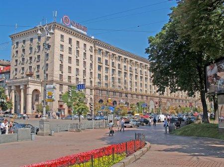 Kiev. Administrative  building on Kreshchatik Street