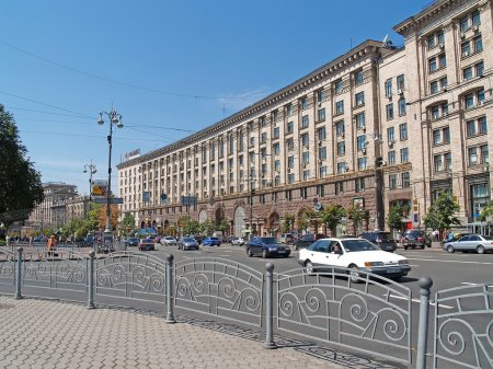 Kiev. The governmental building on Kreshchatik Street