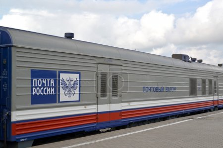 The mail van costs at the desert platform. Russian Post