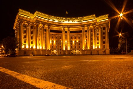 Photo for View of facade building of Ministry of Foreign Affairs of Ukraine, Kiev - Royalty Free Image