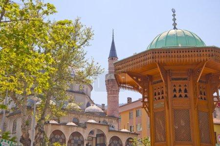 Bosnian-Turkish Friendship Fountain in Bursa, Turk...