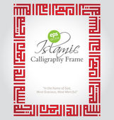 Vector Islamic Calligraphy Frame with the Phrase - In the Name of God Most Graceful Most Merciful