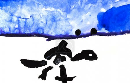 child's drawing - black tortoise